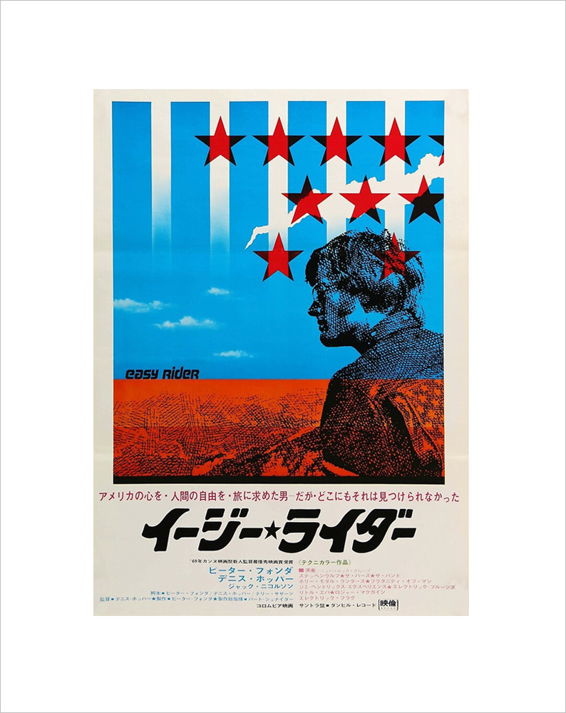 Stars & Stripes - Easy Rider - Japan